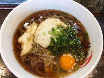 鐘庵 名岐バイバス春日店