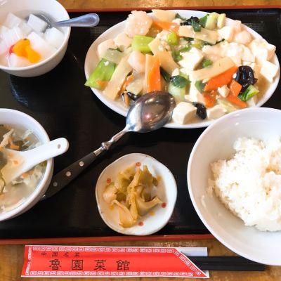 中国名菜 魯園菜館 海老名店