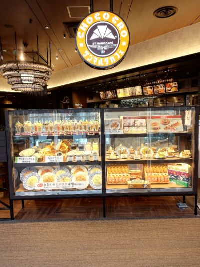 サンマルクカフェ イオンモール沖縄ライカム店