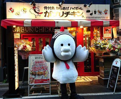 がブリチキン 浅草橋店