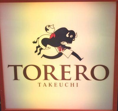 トレーロ タケウチ (TORERO TAKEUCHI)