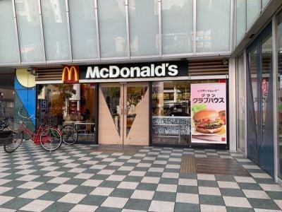 マクドナルド新開地ラウンドワン店