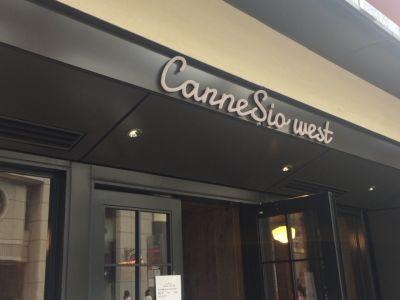 カルネージオ ウエスト (CarneSio west)