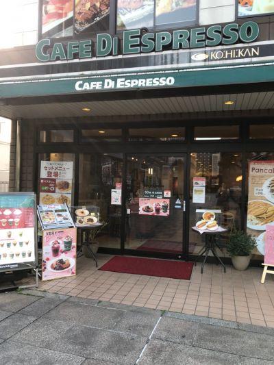 カフェディエスプレッソ広島駅前店