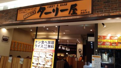 ターリー屋 アリオ西新井店