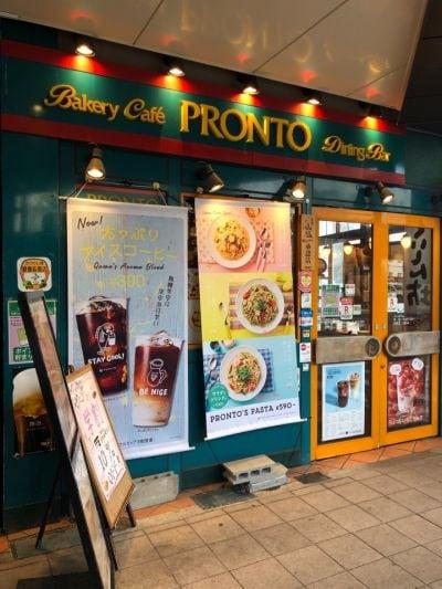 PRONTO 会津若松店