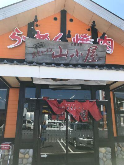 九州 筑豊ラーメン 山小屋 ミスタ-マックス日向店