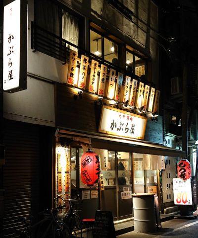 かぶら屋 浅草橋店