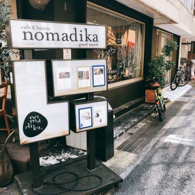 ノマディカ