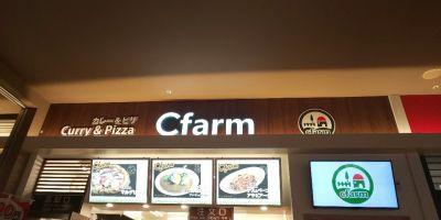 Cfarm イオン具志川店