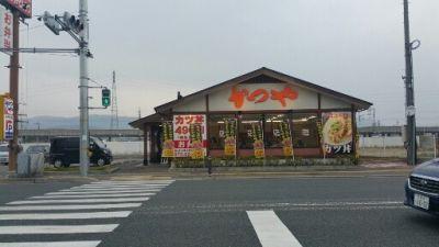 かつや 京都向日店