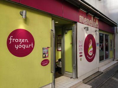 メンチーズ ビックロ新宿東口店