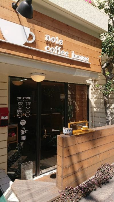 note coffee house