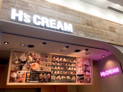H's CREAM(エイチズクリーム) 阪急西宮ガーデンズ店