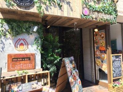 肉バル&ワイン ランタン 有楽町店 (Lantern)