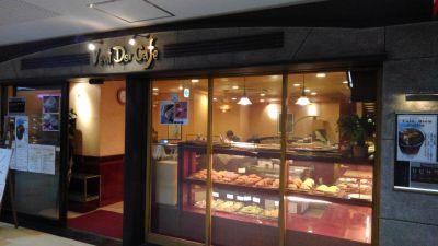 Vent Dor Cafe 日比谷店