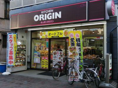 キッチンオリジン 月島店