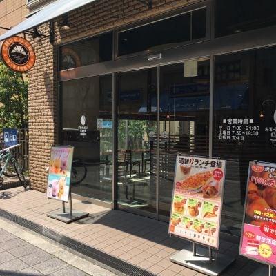 サンマルクカフェ 大阪安土町店の口コミ
