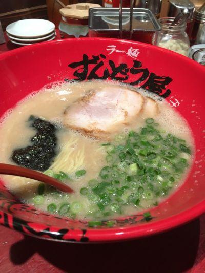 ラー麺 ずんどう屋 京都三条店