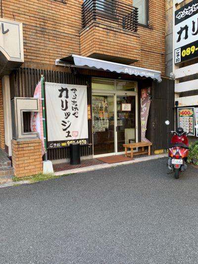 カリッジュ JR松山駅前店の口コミ