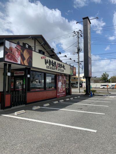 いきなりステーキ 会津千石店