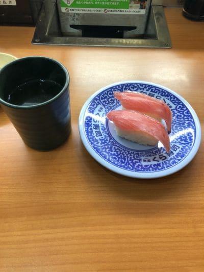 くら寿司 太宰府店
