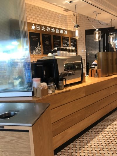 日比谷焙煎珈琲 東京ミッドタウン日比谷店