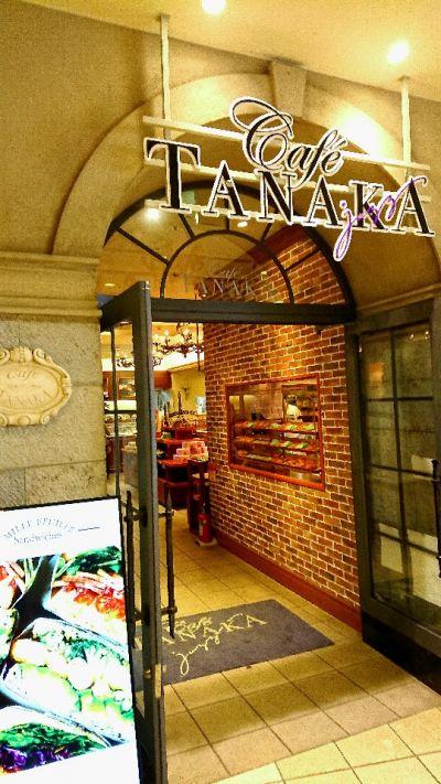 カフェ タナカ ジャズ店