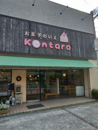 お菓子のいえ kentaro