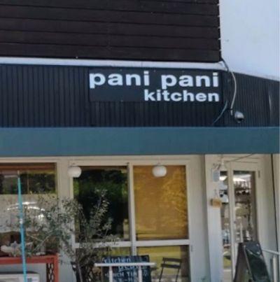 食楽Kitchen pain pain