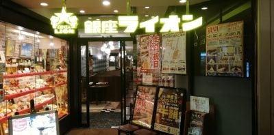 銀座ライオン 大手町ファーストスクエア店