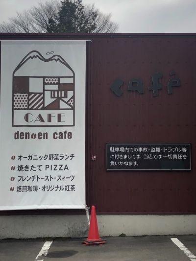 den en cafe