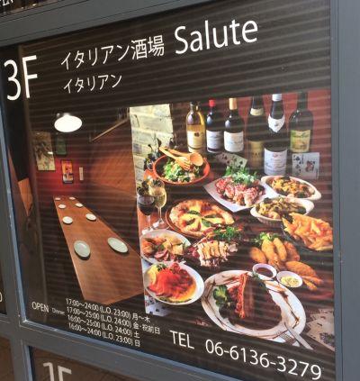 チーズタッカルビ×ラクレットチーズ サルーテ 梅田茶屋町店