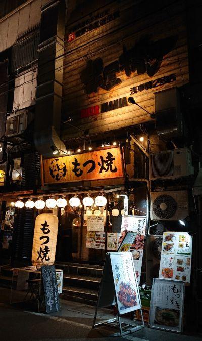 串屋横丁 浅草橋 2号店