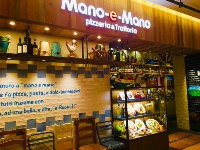 Pizzeria & Trattoria Mano-e-Mano みなとみらい店