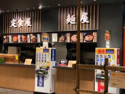 長篠陣屋食堂