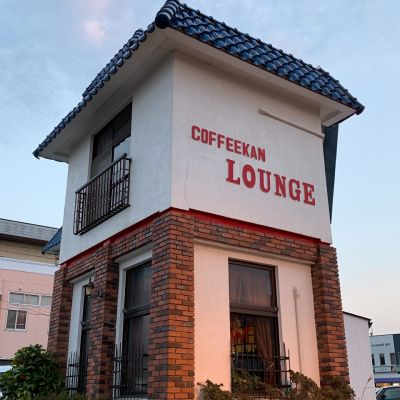COFFEEKAN LOUNGE