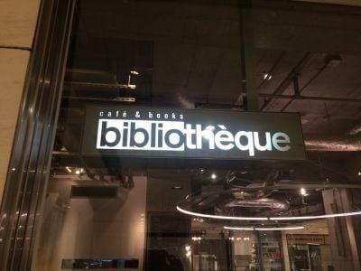 café & books bibliotheque 大阪・梅田