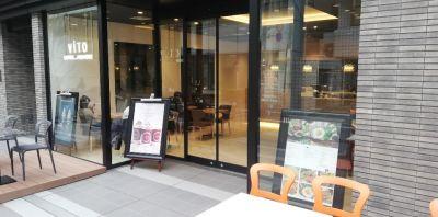 VITO(ヴィト) 西新宿店