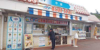 BLUE SEAL 中城パーキング店