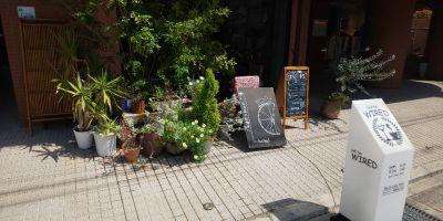 cafebar WIRED 塚口店
