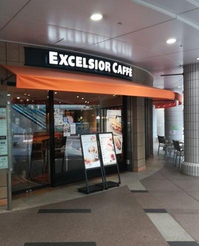 エクセルシオールカフェ 品川シーサイドフォレスト店