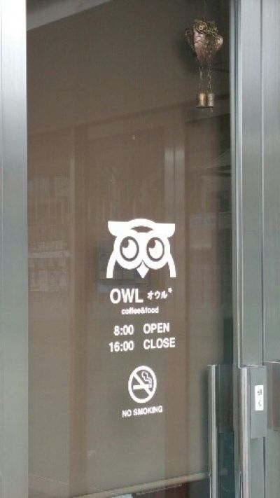 OWLの口コミ