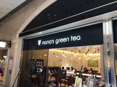 ナナズ・グリーン・ティー ディアモール大阪店 (nana's green tea)