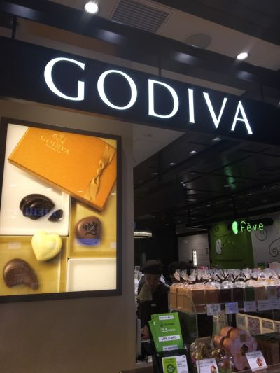 GODIVA(ゴディバ)アトレ品川店
