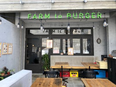 FARM to BURGER