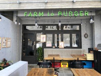 FARM to BURGER