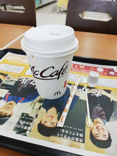 マクドナルドサンエー与勝シティ店
