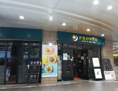 プロント 品川シーサイドフォレスト店
