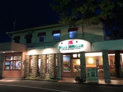 モスバーガー 柳川店
